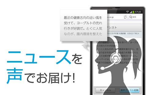 Yahoo!ブラウザ:最適化機能つき!自動で軽くなるブラウザ - screenshot thumbnail
