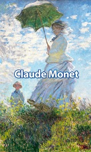 Audio Guide - Monet Gallery- screenshot thumbnail
