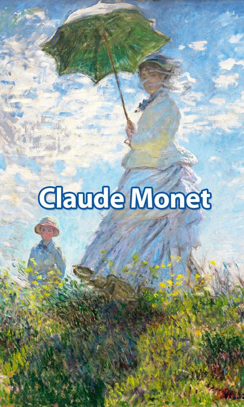 Audio Guide - Monet Gallery- screenshot