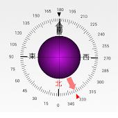 Compass Radar Free
