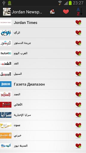 约旦报纸和新闻