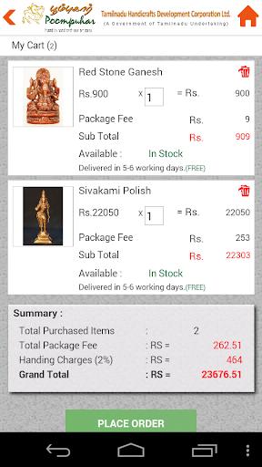 【免費購物App】Poompuhar-APP點子