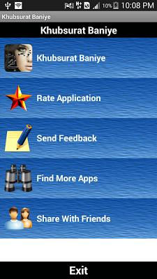 Khubsurat Baniye - screenshot