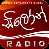 Ceylon Radio™