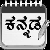 Kannada Pad