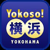Yokoso! Yokohama
