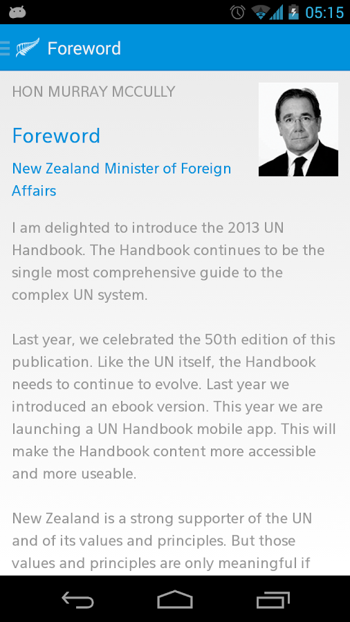 UN Handbook - screenshot