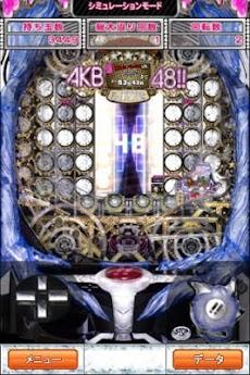 ぱちんこAKB48のおすすめ画像4