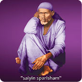 Saiyin Sparisham