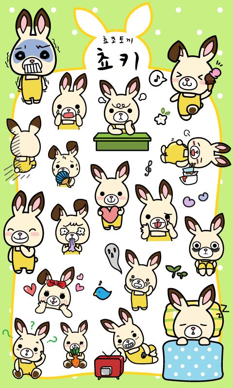 Choco rabbit Choki sticker - screenshot