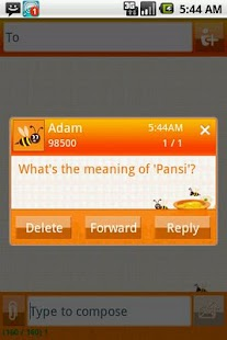 Easy SMS Honey Daisy theme- screenshot thumbnail