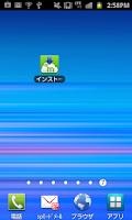 Screenshot of MobiConnect MDM installer