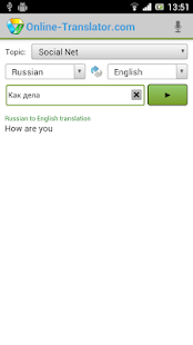 Online-Translator Plus - screenshot thumbnail