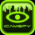 Home Video Surveillance icon