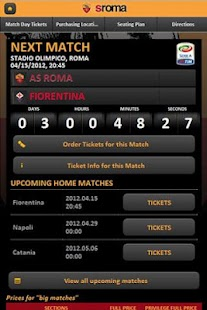 AS Roma Mobile- screenshot thumbnail