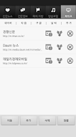 Screenshot of All of  Korea News(South)