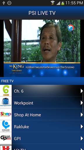 免費下載媒體與影片APP|PSI TV app開箱文|APP開箱王
