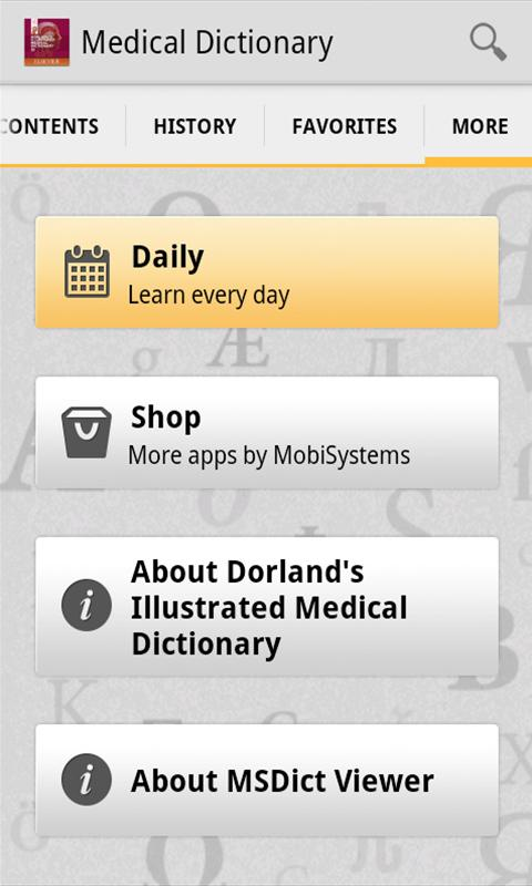 Dorland's Illustrated Medical - screenshot
