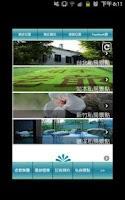 Screenshot of 老爺大酒店