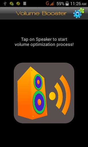 玩音樂App|音箱的助推器免費|APP試玩