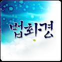 법화경 logo