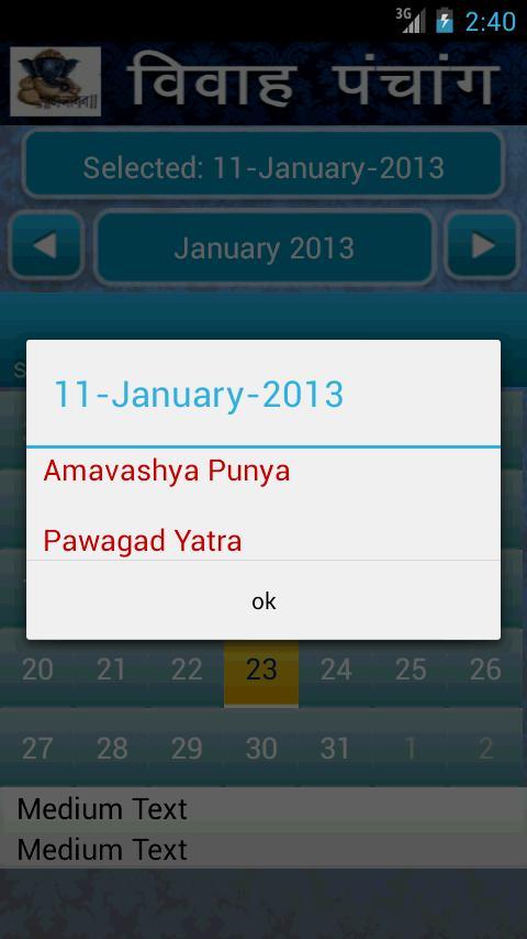 Vivah Muhurat Panchang - screenshot