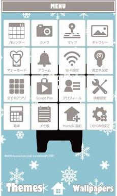 【無料】くまモンと雪 for[+]HOMEきせかえテーマのおすすめ画像3