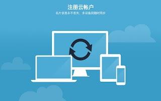 Screenshot of 名片全能王 CamCard