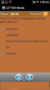 Letter Words Quiz A To Z- screenshot thumbnail
