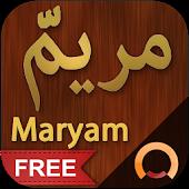 Surah Maryam - مريم