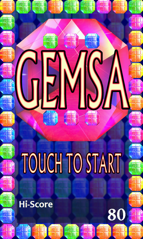 Gemsa- screenshot