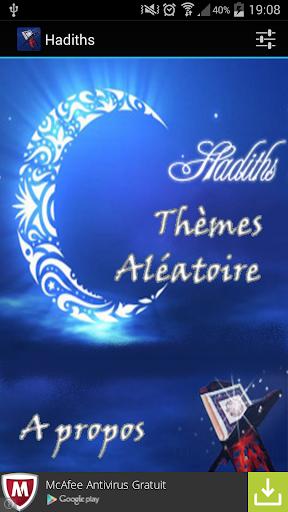 Hadiths