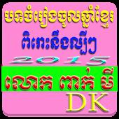 New year peakmi song