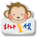 JUMP BABY-Numbers(korean ver.) icon