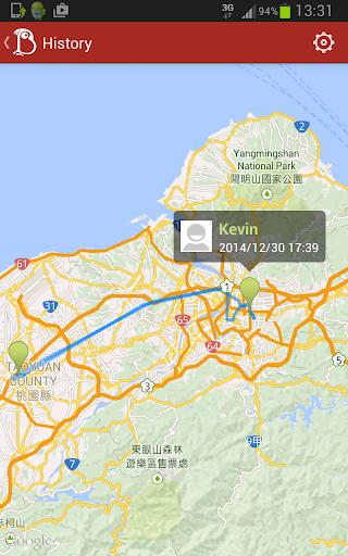 BirdieView - 免費GPS追蹤