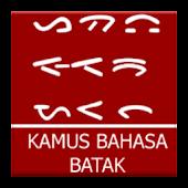 Pintar Bahasa Batak