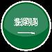 منتديات سعودية  Icon