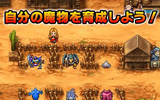 ドラゴンクエストモンスターズWANTED! screenshot