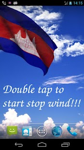 3D Cambodia Flag LWP- screenshot thumbnail