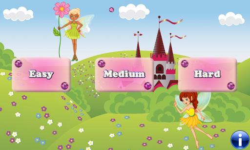 童話公主的小女孩