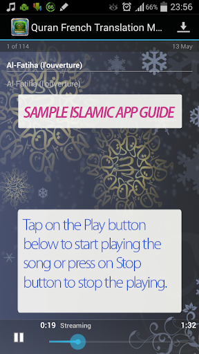 【免費音樂App】Quran Farsi Translation MP3-APP點子
