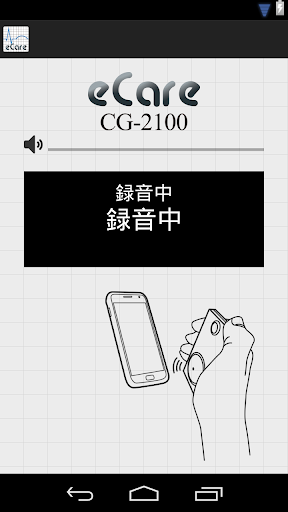 eCare 2100 1.2 Windows u7528 2