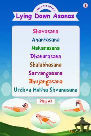 Lying Down Asanas In Hindi