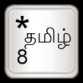 Tamil for AnySoftKeyboard download