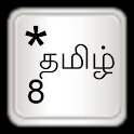 Tamil for AnySoftKeyboard logo