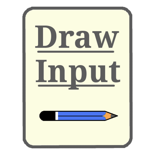DrawInput LOGO-APP點子