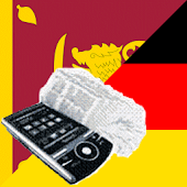 Sinhala German Dictionary