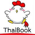 ThaiBook - พยัญชนะไทย icon