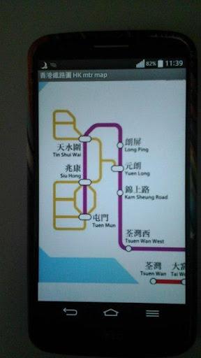香港鐵路圖 HK mtr map