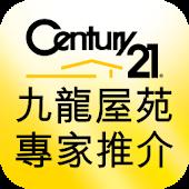 世紀21中華 搵樓專家